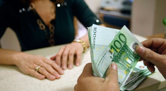 Πότε θα καταβληθεί το Κοινωνικό Εισόδημα Αλληλεγγύης για τον Δεκέμβριο