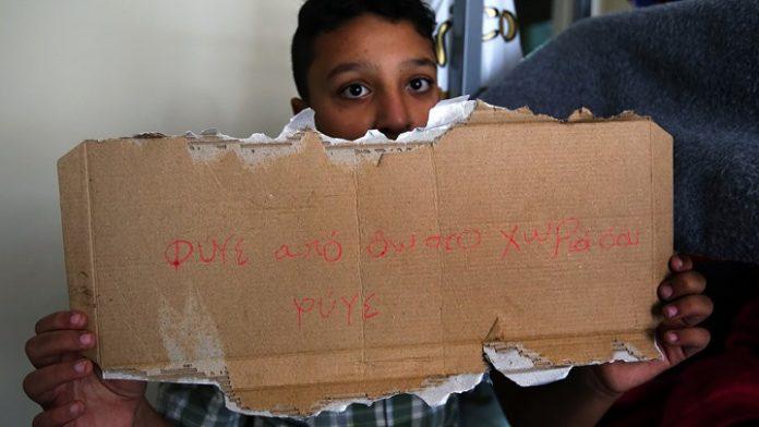 Σοκαριστικές εικόνες από την επίθεση στο σπίτι του 11χρονου Αμίρ