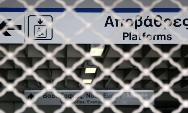 Αυτοί οι σταθμοί του Μετρό θα είναι κλειστοί την Κυριακή που θα γίνει το συλλαλητήριο