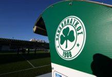 UEFA: Τριετής αποκλεισμός του ΠΑΟ από τις ευρωπαϊκές διοργανώσεις