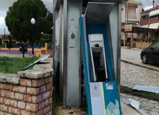 Ηλιούπολη: Γέμισε λεφτά ο δρόμος μετά από έκρηξη σε ΑΤΜ