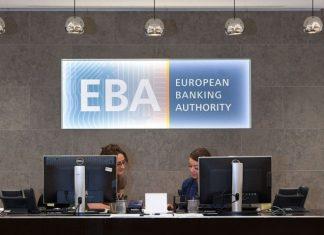 Το Παρίσι θα φιλοξενήσει την έδρα της Ευρωπαϊκής Αρχής Τραπεζών από το 2019