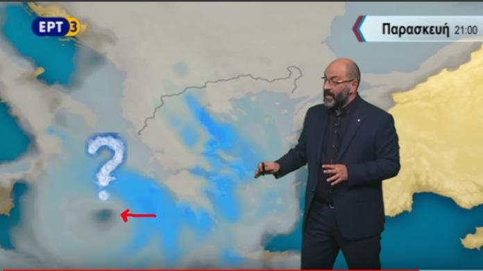 Ο Σ. Αρναούτογλου προειδοποιεί: Η Ελλάδα στο μάτι του Μεσογειακού κυκλώνα (Χάρτης)