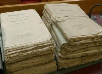 Βουλή: Πρωτότυπο αρχειακό υλικό ανακαλύφθηκε στις αρχές του 2017