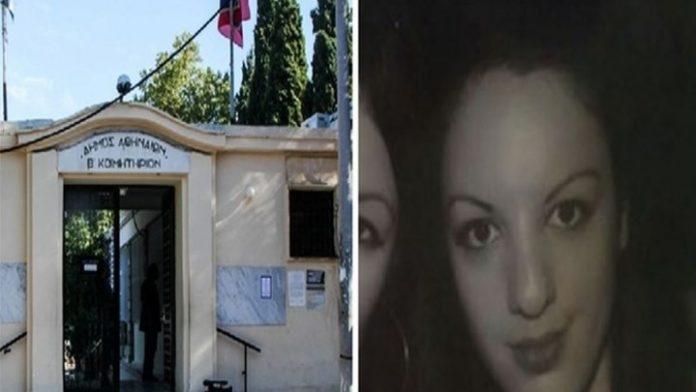 Νέα στοιχεία για τον φόνο της Δώρας Ζέμπερη