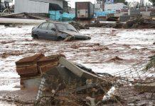 Μάνδρα Αττικής: Εντοπίστηκε νεκρός - 17 τα θύματα της τραγωδίας