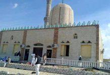 ΒΟΡΕΙΟ ΣΙΝΑ: 85 οι νεκροί από την επίθεση σε τζαμί