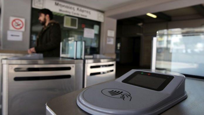 Ηλεκτρονικό εισιτήριο: Στο μικροσκόπιο της Αρχής Προστασίας Προσωπικών Δεδομένων
