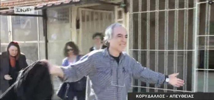 Πέρασε τις πύλες του Κορυδαλλού ο Δημήτρης Κουφοντίνας