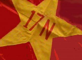 Βολές κατά της κυβέρνησης για τις μεταγωγές των μελών της 17Ν