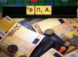 Ο ΦΠΑ στήριξε τα έσοδα στο επτάμηνο