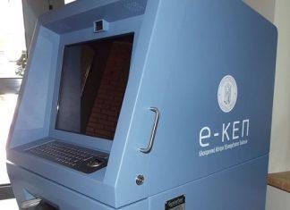 Ποιος ελληνικός δήμος εγκατέστησε το πρώτο …ATM πιστοποιητικών