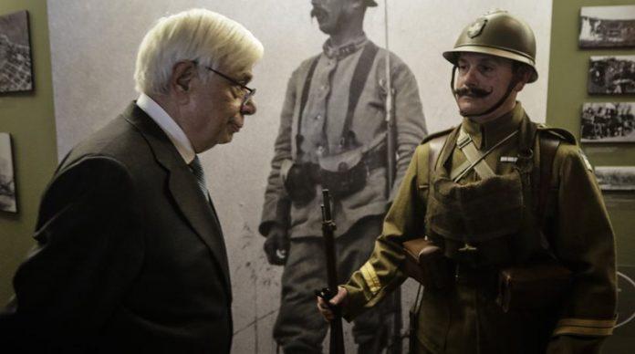 Παλαιά Βουλή: Ο Πρόεδρος της Δημοκρατίας εγκαινίασε έκθεση για τον Α' Παγκόσμιο Πόλεμο