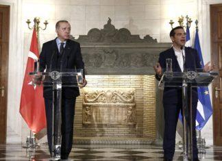 Τσίπρας: Τόνισε την ανάγκη απόλυτου σεβασμού της Συνθήκης της Λωζάνης