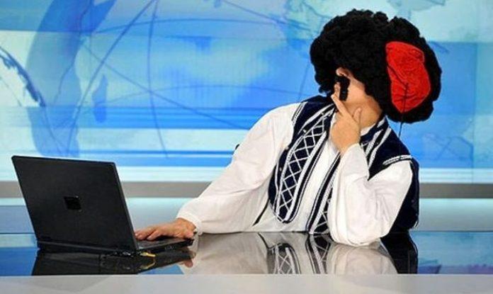 Αυτός είναι ο νέος σταθμός της «Ελληνοφρένειας» και η ημερομηνία πρεμιέρας της