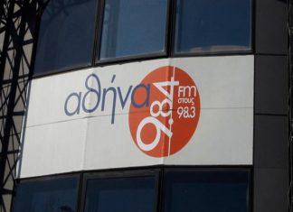 """Αθήνα 984: """"Στα τρία κορυφαία ραδιόφωνα που επιλέγουν οι πολίτες για την ενημέρωσή τους"""""""