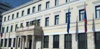 Δήμος Αθηναίων: Το Σαββατοκύριακο τέσσερα ιστορικά κτίρια ανοίγουν και συστήνονται στους πολίτες