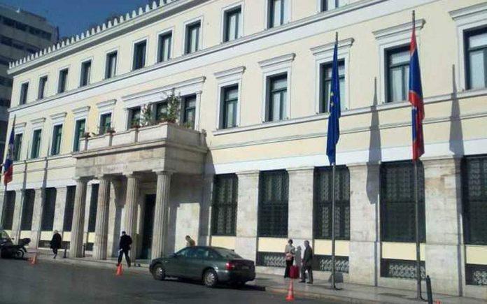 Δήμος Αθηναίων: Κάλεσμα για καταπολέμηση της σεξουαλικής παρενόχλησης