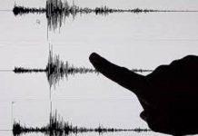 ΙΡΑΝ: Ισχυρός σεισμός 5,7 Ρίχτερ