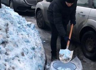 ΡΩΣΙΑ: Μυστήριο από το μπλε χιόνι - Πανικόβλητοι οι κάτοικοι