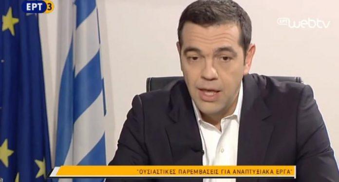 Τσίπρας στην ΕΤ3: «Άστοχη η παρέμβαση Τουσκ»