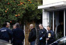 Αστυνομικός για κληρονομικά σκότωσε την οικογένειά του και στη συνέχεια αυτοκτόνησε