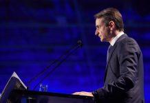 Κ. Μητσοτάκης: Η κυβέρνηση υπονομεύει την ανάπτυξη