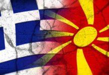 Αυτό είναι το Σύμφωνο που προτείνει η Ελλάδα για την ονομασία της πΓΔΜ