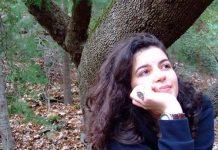 Θρίλερ με την εξαφάνιση 26χρονης