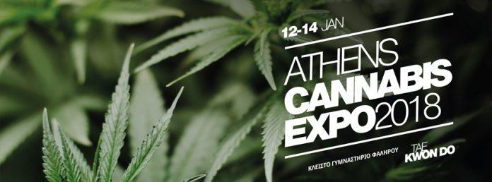 Athens Cannabis Expo 2018 - Ο πιο διάσημος ακτιβιστής για την ιατρική κάνναβη για πρώτη φορά στην Ελλάδα