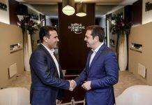 Συγχαρητήριο μήνυμα Τσίπρα σε Ζάεφ