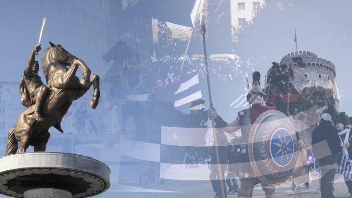 ΑΠΕΥΘΕΙΑΣ: Δείτε το συλλαλητήριο στη Θεσσαλονίκη