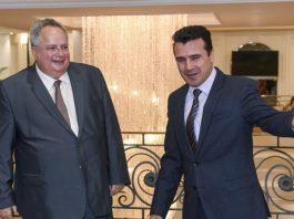 Δεν επιβεβαιώνονται τα δημοσιεύματα για προτάσεις Κοτζιά στην πΓΔΜ