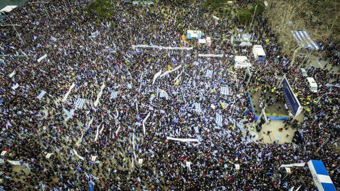 ΑΠΟΨΗ: Το μήνυμα του συλλαλητηρίου και το εθνικό μας συμφέρον
