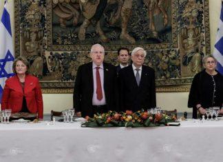 Πρόεδρος του Ισραήλ: Ανησυχούμε για την άνοδο του ναζισμού στον πολιτικό κόσμο της Ελλάδος