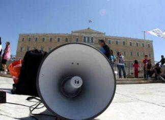 Σε απεργιακό κλοιό η Αθήνα – «Λουκέτο» στο Δημόσιο – Ακινητοποιημένα τα ΜΜΕ