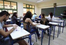 Πότε ανοίγουν γυμνάσια και λύκεια - Η πιο πιθανή ημερομηνία
