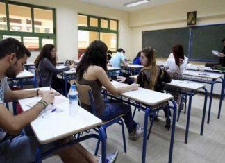 """Κορωνοϊός: Στο """"κόκκινο"""" η Αττική - Ανοίγουν μόνο τα Γυμνάσια"""
