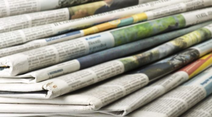 Τα πρωτοσέλιδα των εφημερίδων για τις 25-1-2021