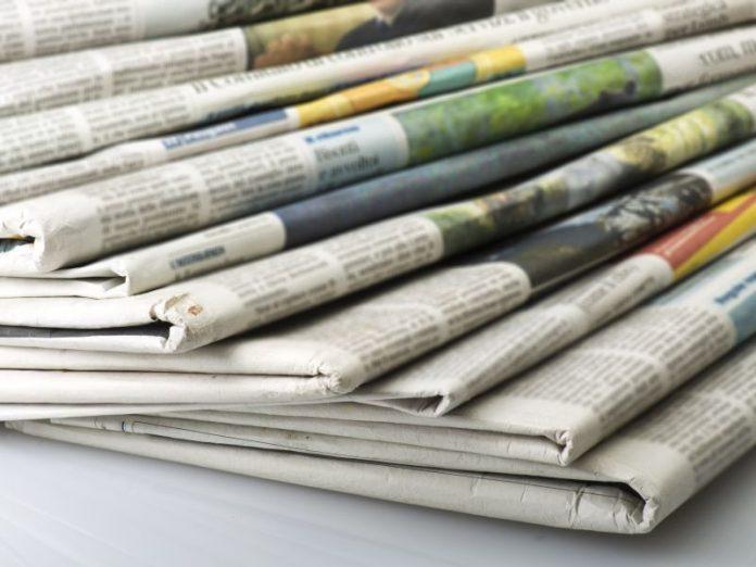 Τα πρωτοσέλιδα των εφημερίδων για τις 17-2-2019