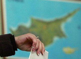 ΚΥΠΡΟΣ -Προεδρικές Εκλογές: Τα πρώτα επίσημα αποτελέσματα
