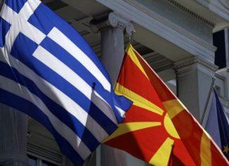 Αυτή είναι η επιστολή του Έλληνα πρέσβη στο Λονδίνο για τη «μακεδονική μειονότητα» στο BBCόλεμος Αθήνας - Σκοπίων
