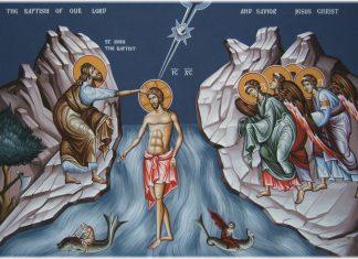 Θεοφάνεια: Αρχαιότερη εορτή από τα Χριστούγεννα