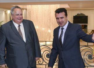 Ξεκινούν επαφές Αθήνα και Σκόπια για το όνομα