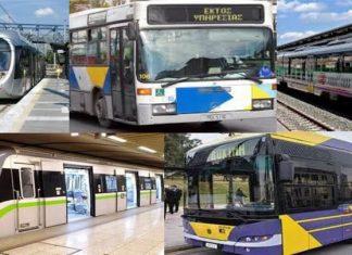 Wi-Fi και σε λεωφορεία, τρόλεϊ και τραμ
