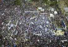 Θεσσαλονίκη: Σε εξέλιξη το συλλαλητήριο για το ονοματολογικό