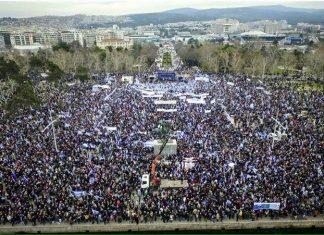 ΑΠΟΨΗ: Το στιγμιαίο συλλαλητήριο