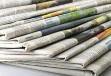 Τα πρωτοσέλιδα των εφημερίδων για την 17-1-2018