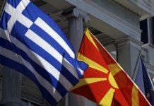 Αναζητώντας την συναίνεση για την ονομασία της πΓΔΜ