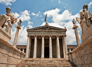 Αλλαγή φρουράς στην Ακαδημία των Αθηνών